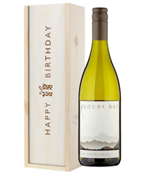 Cloudy Bay Sauvignon Blanc Birthday Gift In Wooden Box